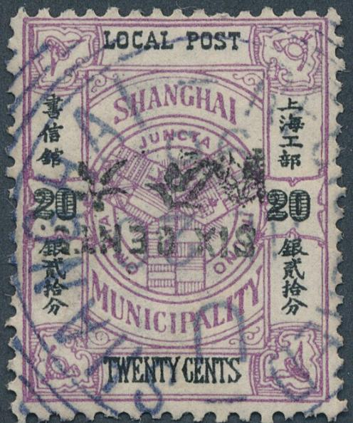 China. Local issue. Shanghai. 1897. 6/20 c. lilac/black. INVERTED OVERPRINT. Used. Michel: EURO 130