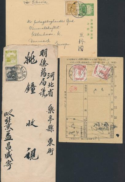 China. Manchuria. 3 covers