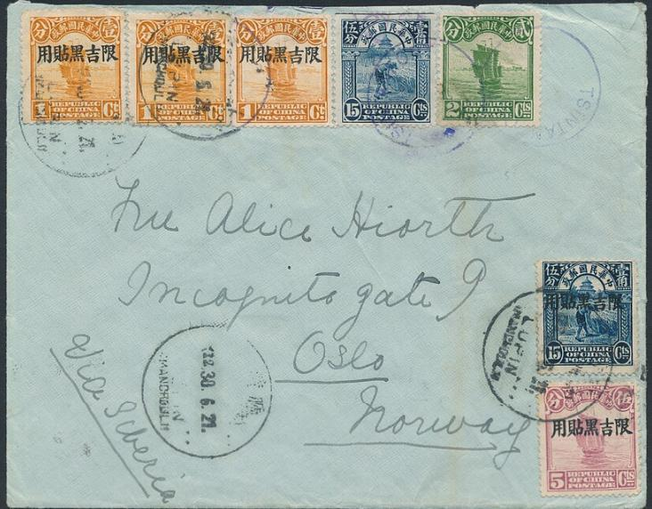 China. Manchuria. 1921. Fine franking on cover to NORWAY