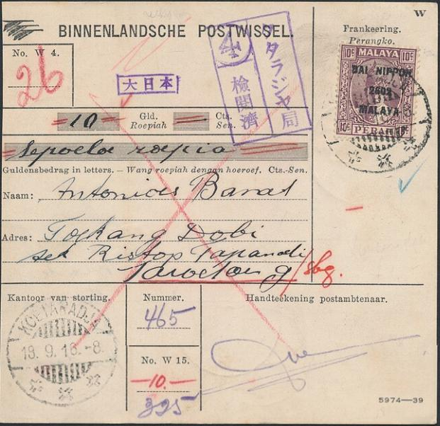 Malaya. Japanese occupation. 1916. Used on large part of adress-card