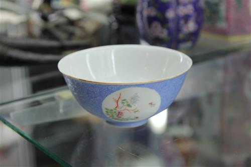 Xing Bowl