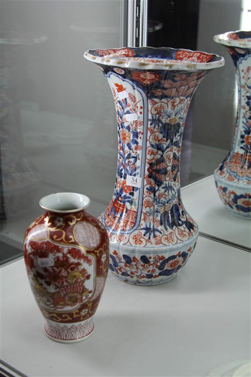 Japanese Imari Vase with Another Japanese Vase