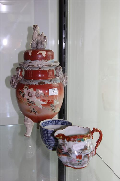 Japanese Vase with Other Two Tea Wares A/F