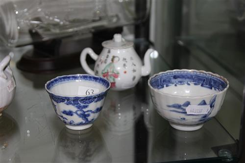 Famille Rose Teapot with Wushuang Painting and Two Other Blue and White Teacups A/F