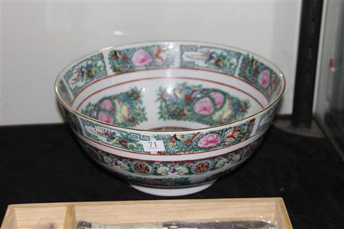 Cantonese Famille Rose Bowl Painted with Flowers & Shou Calligraphy