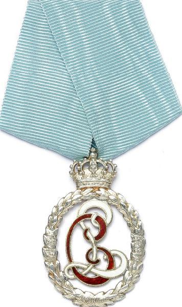 Erindringstegn udfærdiget i anledning af Kong Christian IX og Dronning Louises guldbryllup i 1892