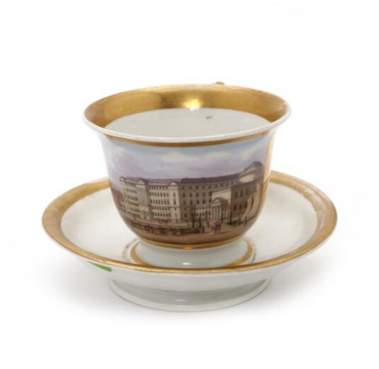 Large porcelain chocolate cup