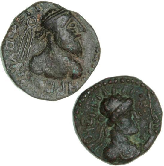 India, 2 Tetradrachms, Indo-Parthians, Gondophares