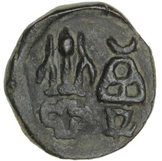 India, Taxila, Karshapana, c. 185-160 BC, 8,52 g, Mitch. 4416