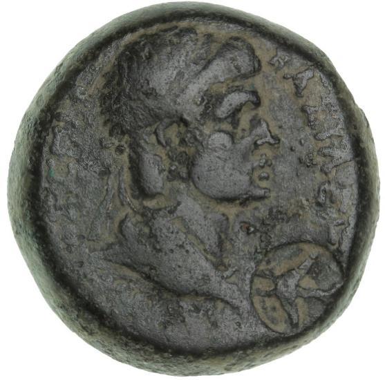 Ancient Greece, Commagene, Antiochos IV