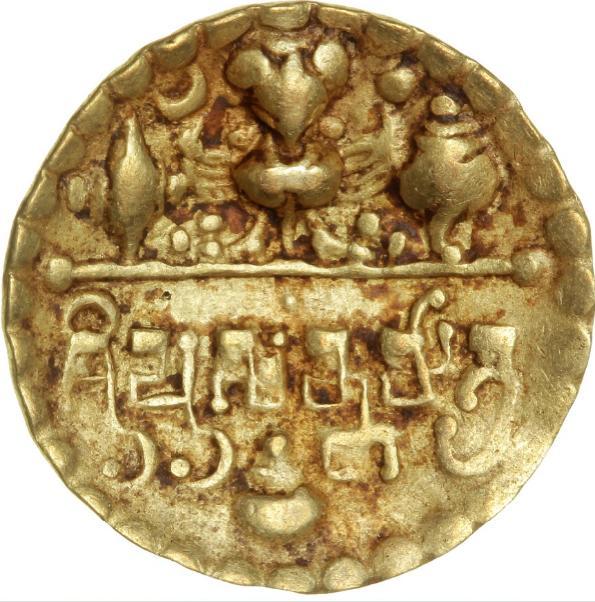 India, Sarabhapuriyas of Maha Kosala, Prasannamatra, c. 525 - 550 AD, Gold Bracteat, 1.27 g