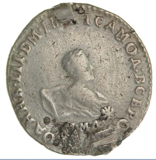 Russia, Ivan VI, Grivennik / 10 Kopek, 1741, KM 205, Bitkin 12, with mounting-traces - Rare
