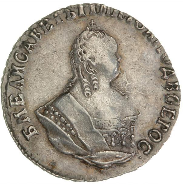 Russia, Elizabeth I, Grivennik / 10 Kopek 1748, Moscow, C 16a, Bitkin 208