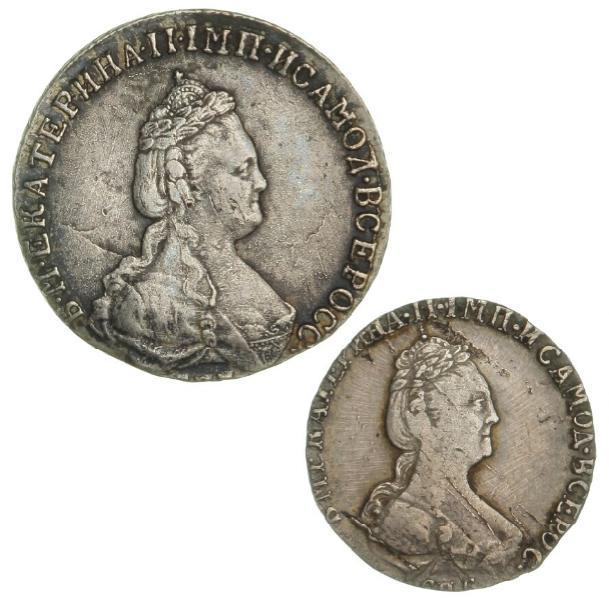 Russia, Catherine II, 20 Kopek 1787