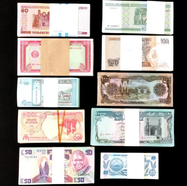 Collection of banknotes from Afghanistan