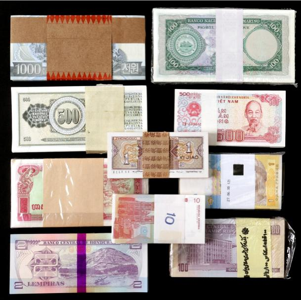 Collection of banknotes from Armenia