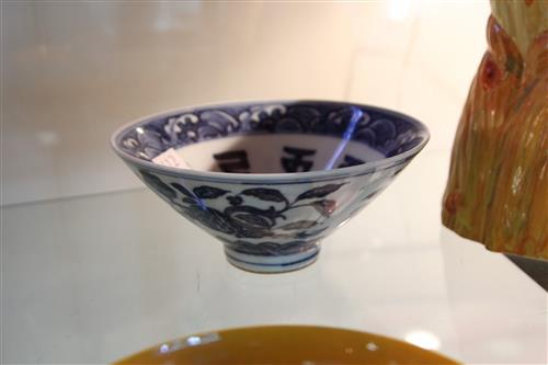 Blue and White Bowl with Sanskrit Calligraphy A/F
