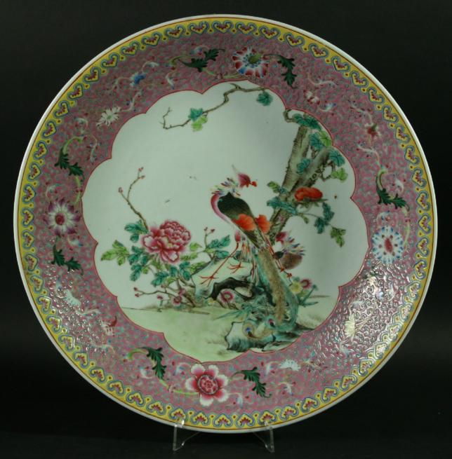 A CHINESE FAMILLE ROSE CHARGER