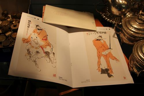 Zeng Fan Painting with Rongbaozhai Envelope and Certificate