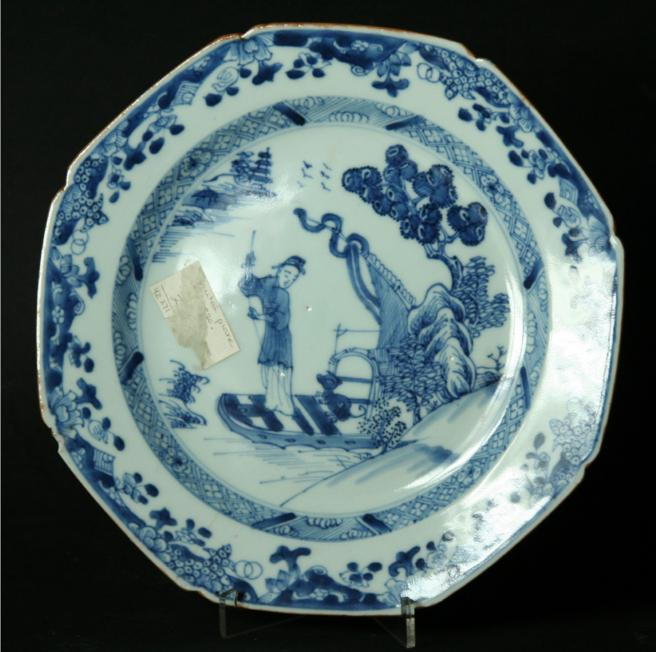 A CHINESE OCTAGONAL PLATE