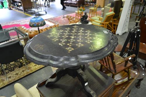 Mother of Pearl Inlaid Chess Table