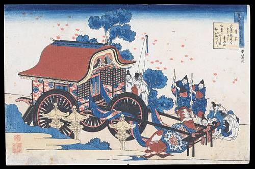 Oban, Kanka from the series Hyakunin Isshu Uba ga etoki (The Hundred poems as explained by the nurse)