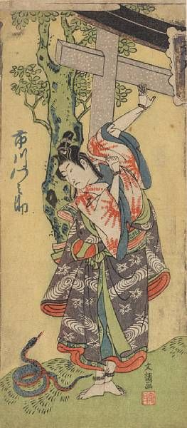 Hosoban yakusha-e