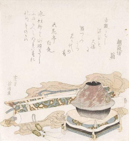 Shikishiban surimono