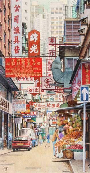 'Hillier Street, Hong Kong'
