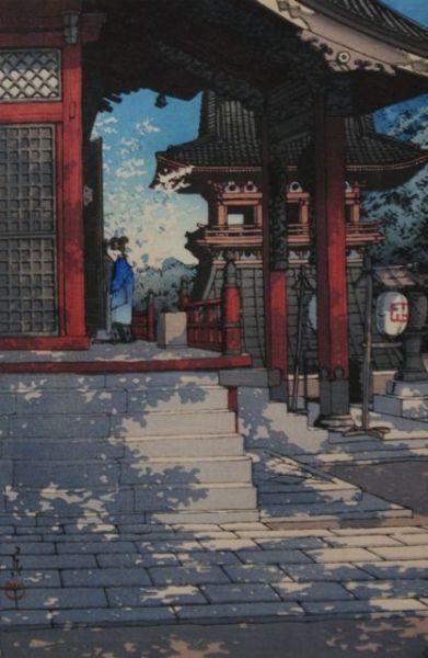 Meguro Fudo 1931 (Meguro Fudo Temple)