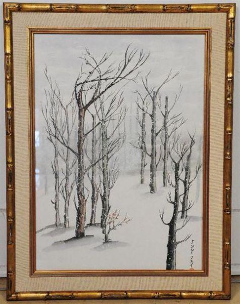 Winter Forestscape