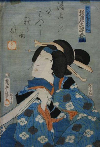 The Kabuki Actor Bando Mitsugoro in a Female Role