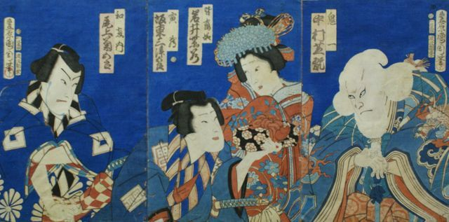 A Scene from the Kabuki Play Kiichi Hogen Sanryaku no Maki