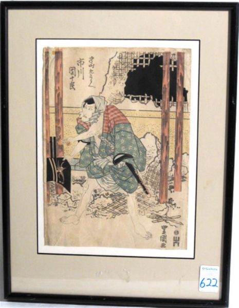 Depicting a man with a sword and a broken wall in the background