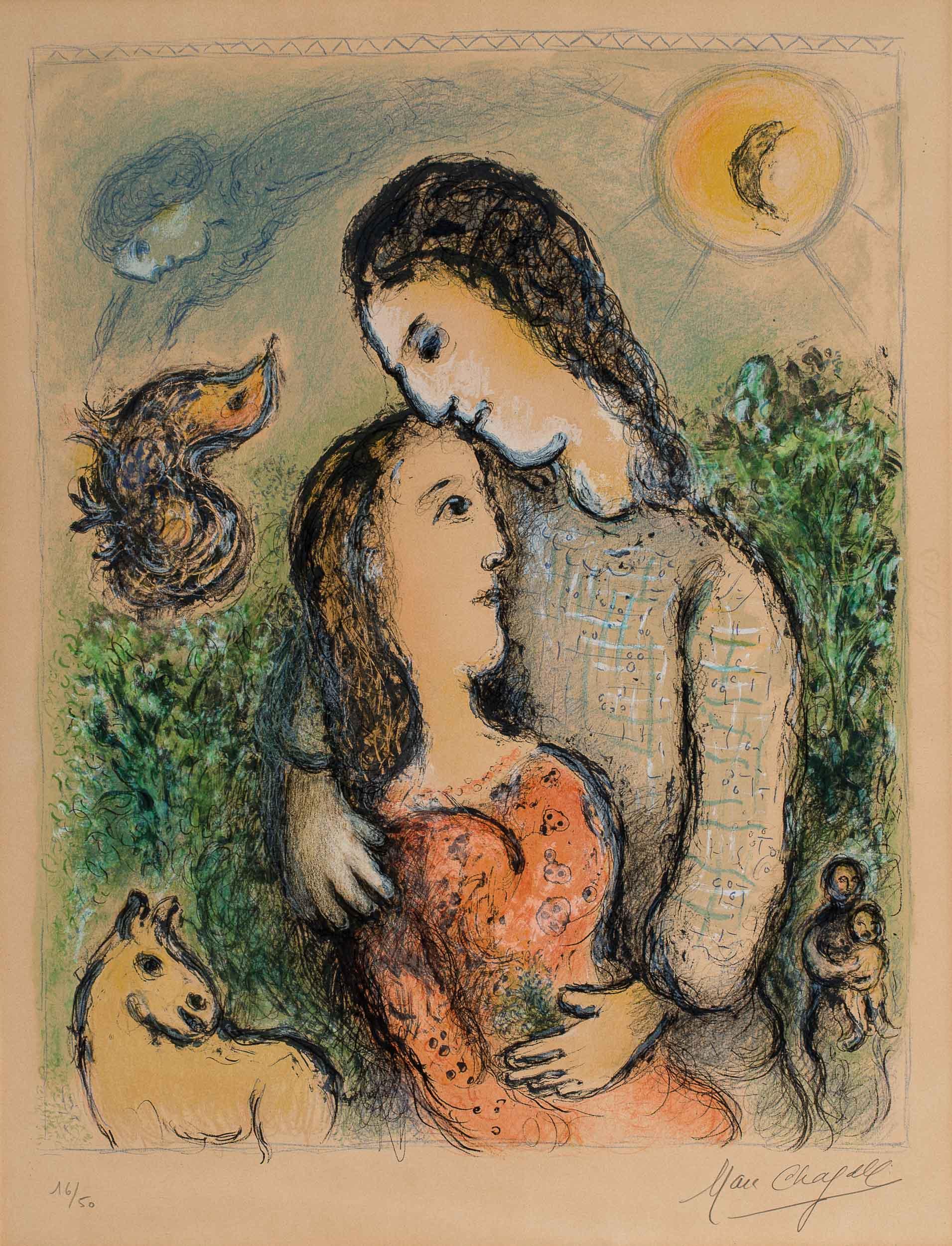 Les Adolescents (The Adolescents) (1975)